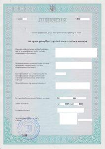 Ліцензія на право роздрібної торгівлі алкогольними напоями_2